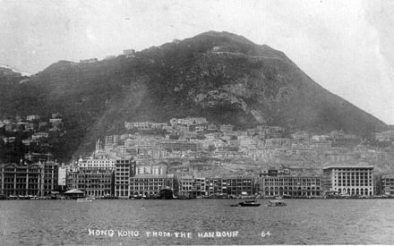 Central waterfront in the 1920s. Hong Kongfromtheharbour c1920.JPG