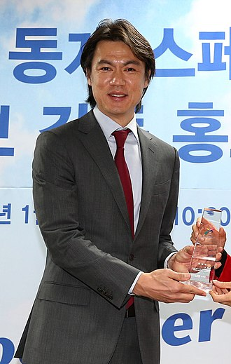 Hong Myung-bo - Image: Hong Myung Bo