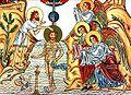 Hortus deliciarum baptism of Jesus.jpg