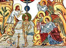 Taufe Jesu Wikiwand