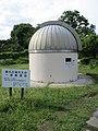 Hoshi-no-hiroba Observatory 03.jpg
