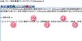 How to edit – citation non-Japanese book 4.png