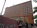 Howard Plaza Hotel Taipei rear 20170909.jpg