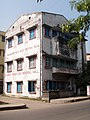 Howrah Medical Club - Howrah 050021.JPG