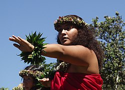 Hula kahiko performance in Hawaiʻi Volcanoes National Park