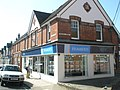 Humberts Estate Agents on the corner of Lavant and Charles Street - geograph.org.uk - 834575.jpg