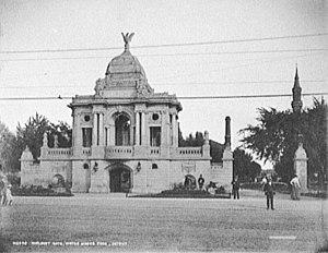 Hurlbut Memorial Gate - Hurlbut Gate, c. 1895