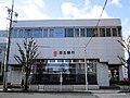Hyakugo Bank Kuwana Branch Kuwana-Ekimae.jpg