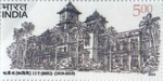 IIT (BHU) 2019 stamps of India.png
