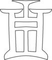Ianua.png