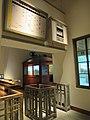 Ichibata-deha23-Shimane Museum of Ancient Izumo.jpg