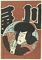 Ichikawa Kodanji als Futamoto Daemon, RP-P-1975-30.jpg