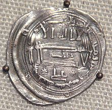 220px-Idrisids_coin_minted_at_Al_Aliyah_
