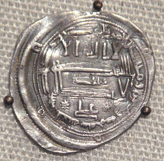Morocco - Idrisid coin, minted at al-'Aliyah (Fes), Morocco, 840 CE.