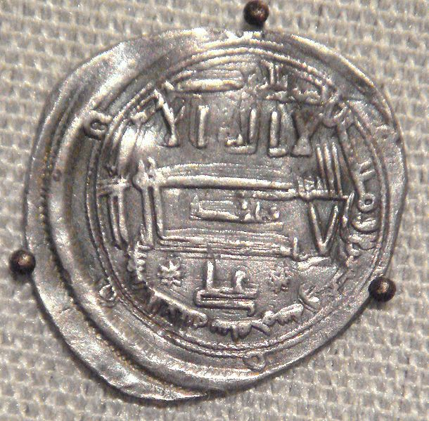 Datei:Idrisids coin minted at Al Aliyah Morocco 840 CE.jpg
