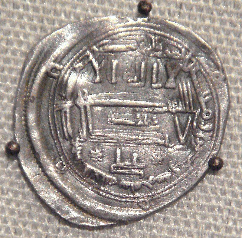 Idrisids coin minted at Al Aliyah Morocco 840 CE.jpg