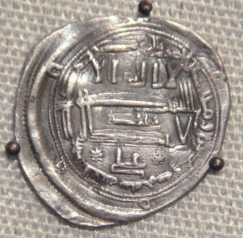 Idrisids coin minted at Al Aliyah Morocco 840 CE