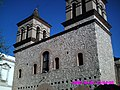 Iglesia de la compañía de Jesús - panoramio (1).jpg