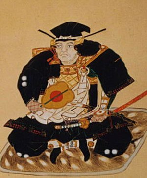 Ikeda Tsuneoki - Image: Ikeda Tuneoki