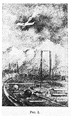 Illustrations in science fiction 03.jpg
