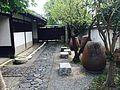Imanishike Shoin Garden in Nara.jpg