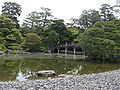 Imperial Palace in Kyoto - pond the in garden of emperor library 5.JPG