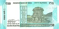India new 50 INR, MG series, 2018, reverse.jpg