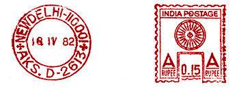 India stamp type CA2.jpg