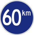 Indonesian minimum Speed limit sign.png
