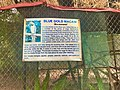 Infoboard of Blue Gold Macaw in Indira Gandhi Zoological park.jpg