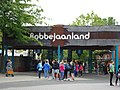 Ingang Bobbejaanland 2017.jpg