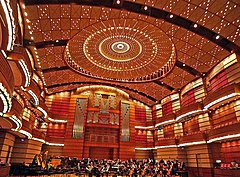 Interior of Petronas Philharmonic Hall.jpg