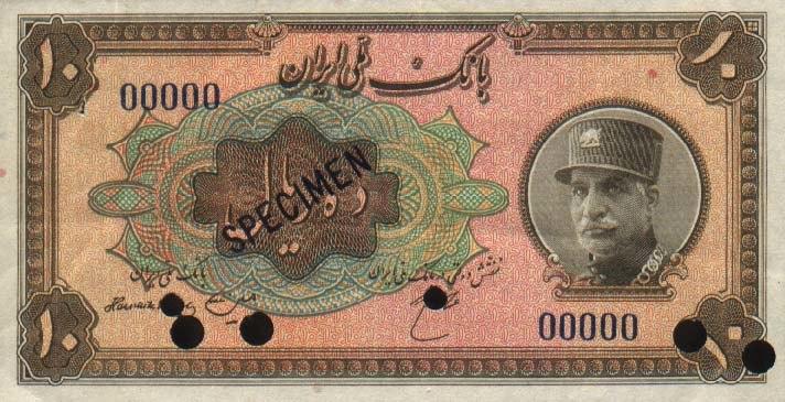 IranP25as-10Rials-(1934)-donatedowl f