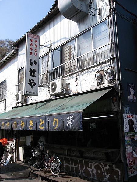 File:Iseya-Koen-shop.jpg