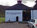 Isle of Arran Distillery (9860378523).jpg