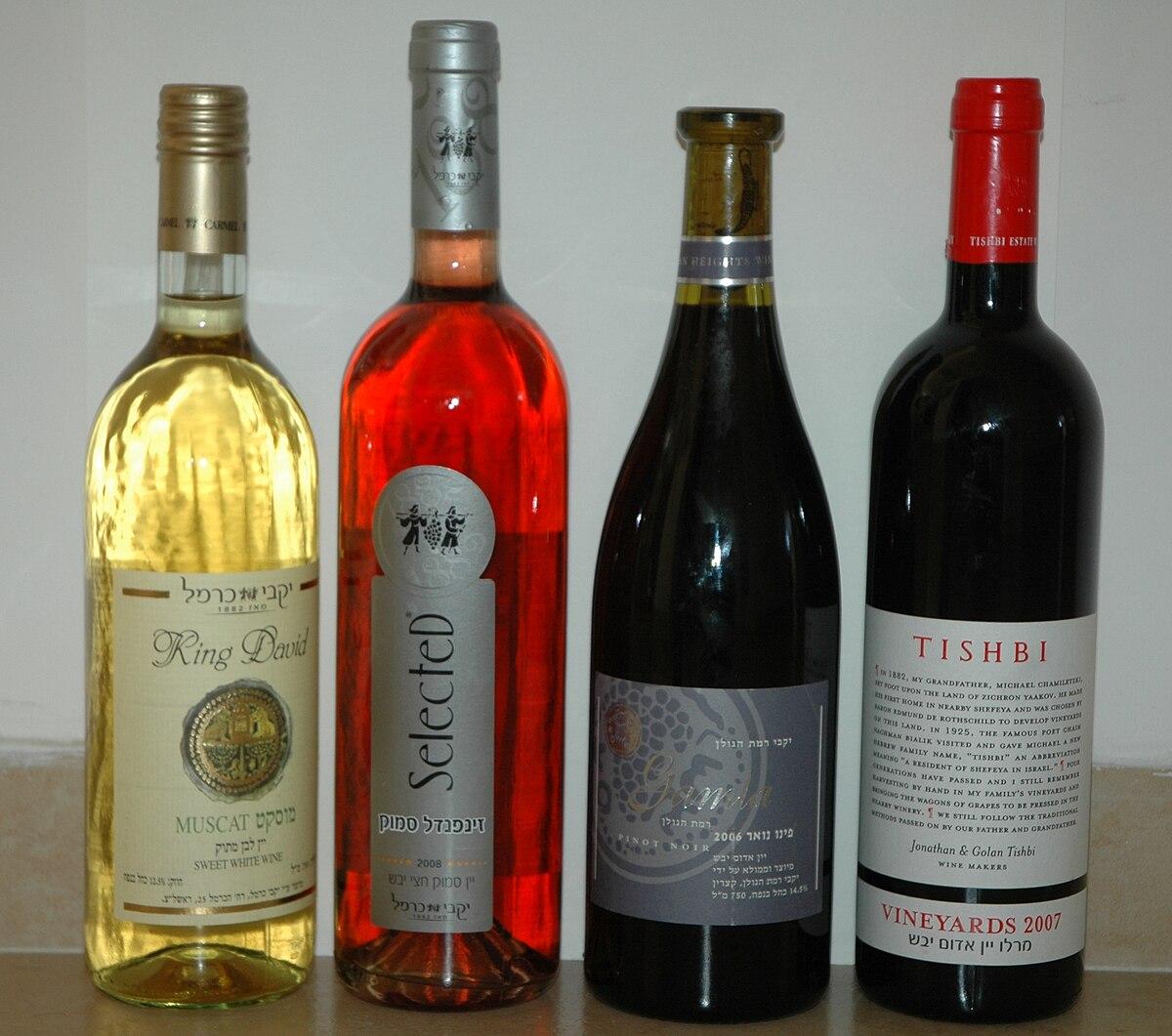 1200px-Israeli_Wine_Bottles_007.jpg