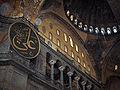 Istanbul.Hagia Sophia021.jpg