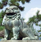 ItsukushimaKomainu7374.jpg