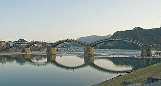 Iwakuni - Kintai Bridge, or Kintaikyō.