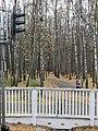 Izmaylovskaya (Измайловская) (5145724712).jpg