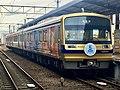 Izuhakone 7000 Series 7502F Over the Rainbow in Mishima Station 01.jpg
