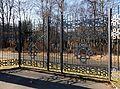 Jüdischer Friedhof Zaun Indira-Gandhi-Str 2013-03-04 ama fec.jpg