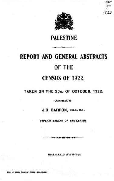 File:J. B. Barron, ed. Palestine, Report and General Abstracts of the Census of 1922. Government of Palestine.djvu