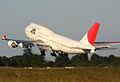 JAL - Japan Airlines.jpg