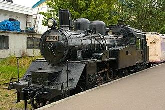 JNR Class C12 - Image: JNR C12 6