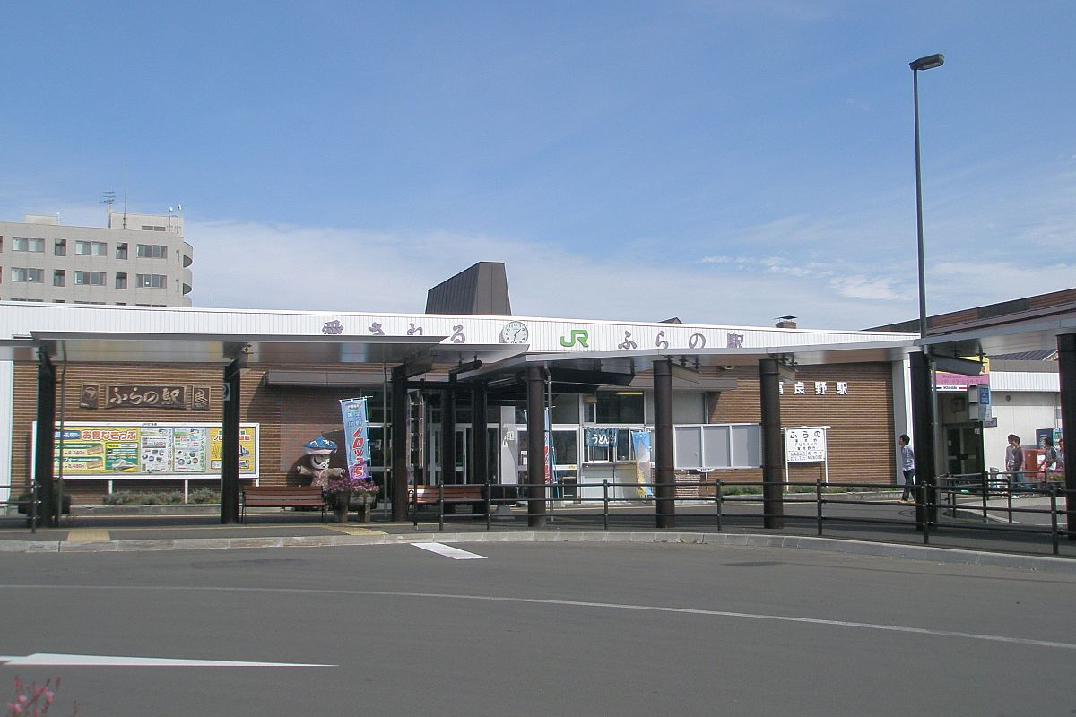 Furano Station Wikipedia