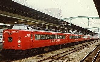 Kamome - 485 series, December 1992