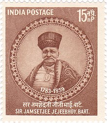 Jamsetjee Jejeebhoy 1959 stamp of India.jpg