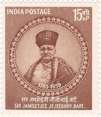 Jamsetjee Jejeebhoy - Jejeebhoy on a 1959 stamp of India