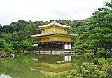 Kinkaku-ji, the Gold Pavilion